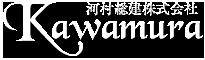 河村総建株式会社