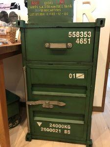 497155039